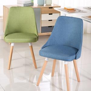 布艺餐椅休闲桌椅组合套件休闲凳子咖啡厅阳台客厅商务洽谈<span class=H>椅子</span>