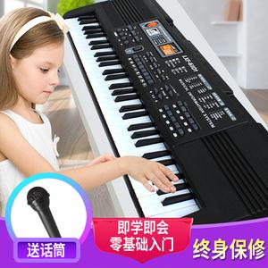 儿童电子琴女孩钢琴初学3-6-12岁61键麦克风宝宝益智早教音乐<span class=H>玩具</span>