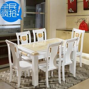 简约欧式餐桌椅组合白色黄玉大理石小户型长方形烤漆实木餐桌6椅