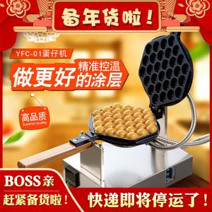 誉蜂巢 香港QQ鸡蛋仔机商用机器大中华同款蛋仔机电热<span class=H>烤饼机</span>