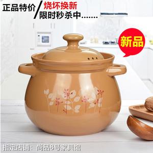 特价家用陶瓷煲砂锅<span class=H>炖锅</span>汤锅沙锅明火耐高温瓦罐汤锅<span class=H>汤煲</span>石锅黑色