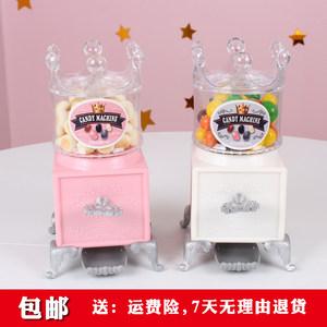 玩具储蓄罐少女糖果机儿童塑料存钱罐创意扭糖机储钱罐收纳盒摆件