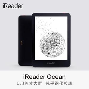 【官方旗舰店】掌阅iReader Ocean6.8英寸纯平触摸屏电子书阅读器