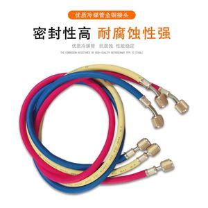 精品R410 R22 R134 耐高压<span class=H>加液管</span> 汽车维修空调加液充氟管加氟管