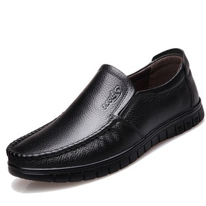 四季新款男士皮<span class=H>鞋</span>保暖透气休闲时尚韩版舒适软底特大中老年爸父亲