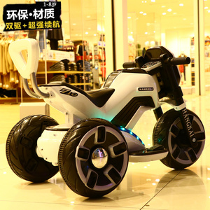 儿童电动摩托车三轮车男孩女孩1-5-7岁充电1-3-6岁可坐带遥控玩具