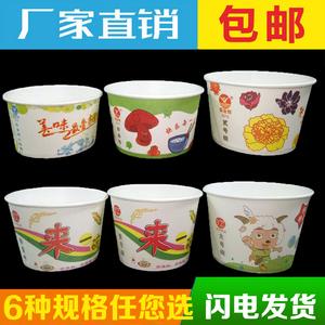 一次性餐盒圆形纸碗打包盒外卖带盖餐盒一次性纸碗定制logo批包邮