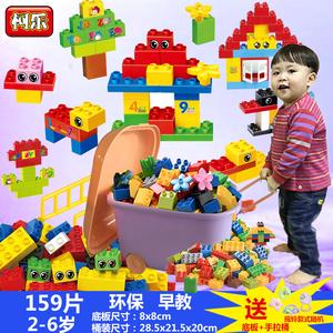柯乐legao积木大颗粒拼装玩具1-2-3-5-6周岁男孩子儿童益智类拼插