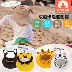 加拿大FlapJackkids婴儿童双面防晒太阳帽遮阳帽<span class=H>宝宝</span>沙滩帽渔夫帽
