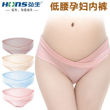 Hongsheng maternity shorts 衩 autumn and winter pregnancy underwear low waist stomach lift pants cotton no trace large size pants four loaded