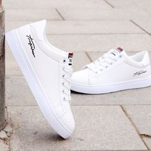 Spring and Autumn Sneakers Men's White Shoes Students'Slip-proof and Waterproof Sports Leisure Shoes Korean Edition Teenagers' White Shoes