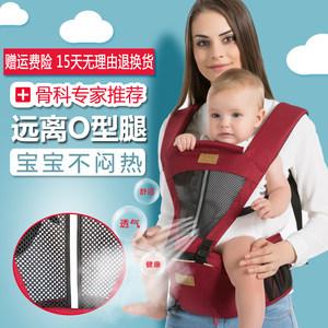 多功能婴儿腰凳<span class=H>背带</span>夏季透气背袋前抱式宝宝抱婴腰凳双肩带单凳子