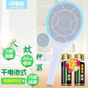 闪电蛙电蚊拍 5号干电池大号强力灭蚊拍安全三网灭苍蝇器家用安全
