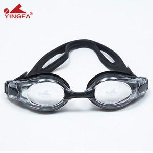 包邮 <span class=H>英发</span>休闲<span class=H>泳镜</span> 防水防雾高清大镜框 男女平光游泳眼镜