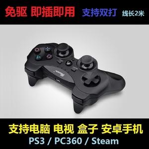 有线<span class=H>游戏</span><span class=H>手柄</span> steam电脑pc360乐视智能安卓电视小米盒子天猫双打