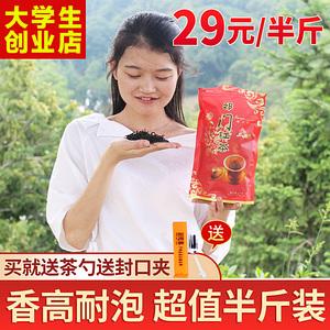 祁门<span class=H>红茶</span>2019新茶春茶特级正宗红香螺历口原产浓香型茶叶散装250g