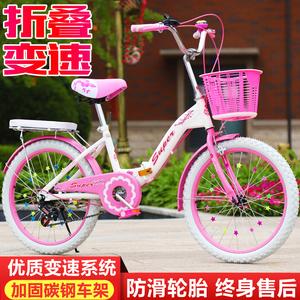 儿童<span class=H>自行车</span>变速折叠20寸10岁女孩车22寸24寸单车8/9/13岁公主童车