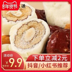 奶酪枣夹心网红奶枣美食杏仁新疆大枣夹巴旦木仁奶油红枣年货零食