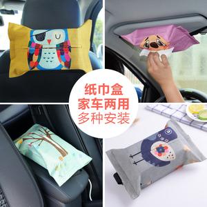 车载纸巾盒挂试遮阳板<span class=H>汽车</span>椅背扶手箱抽纸盒套创意可爱卡通多功能
