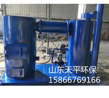 Small incinerator environmental friendly smokeless furnace animal carcasses and livestock incinerator industrial medical waste incinerator