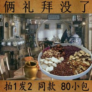 红豆薏米芡实茶包去祛茶湿茶非 苦荞大麦<span class=H>水果茶</span>男女薏苡仁赤小豆