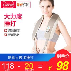 肩颈<span class=H>按摩器</span>颈部腰部肩部揉捏电加热捶打多功能按摩披肩全身捶背器
