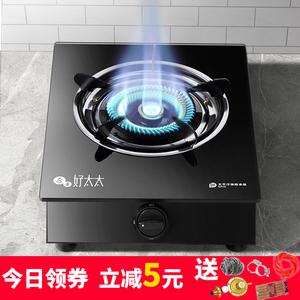 煤气灶单灶 家用液化气灶燃气灶 节能台式液化气猛火单个单头炉具