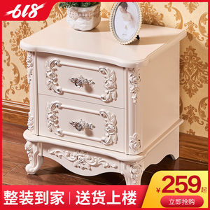 欧式床头柜小白色简约简欧雕花实木床边小<span class=H>柜子</span>整装卧室奢华收纳柜