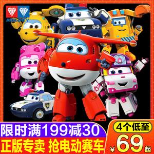 领10元券购买超级飞侠玩具一套装全套5大号小号乐迪小爱柔酷飞大勇变形机器人