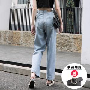 高腰垂感宽松直筒阔腿裤牛仔裤