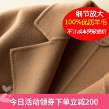 At the end of the year, women's double-faced wool overcoat medium-length loose wool overcoat Korean version large double-faced wool cashmere-free