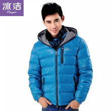 Bingjie Down Garment Short Men's Korean Edition Slim Hat, Warm and Leisure Outdoor, Thickened Winter Outerwear Outside Season