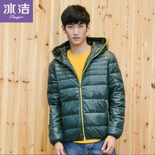 Bingjie Down Garment Short Men's Cap Korean Edition Moral Cultivation Trend Student's Warm and Leisure Winter Outerwear Anti-season