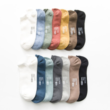 Couple socks Wednesday 7 pairs of socks men and women socks spring and summer low-band shallow-mouthed seven-day socks Japanese version of boat socks pure cotton