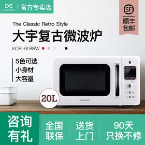 DAEWOO/大宇 KOR-6LBRW白色复古<span class=H>微波炉</span>小型家用转盘式迷你20L容量