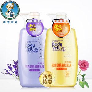 曼秀雷敦身体乳液保湿滋润润肤补水全身淡香香体浴后护体女送美白