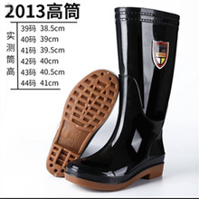 Men's waterproof shoes Men's waterproof shoes Men's waterproof boots, high cylinder rubber boots, water boots Men's low-help labor protection rainshoes and velvet fishing shoes