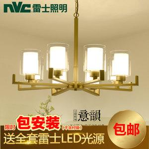 雷士照明2017年新款LED金色新中式<span class=H>吊灯</span>客厅书房