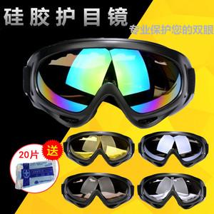 防风沙防灰尘海绵防护眼镜骑行摩托车挡<span class=H>风镜</span>劳保打磨防冲击护目镜