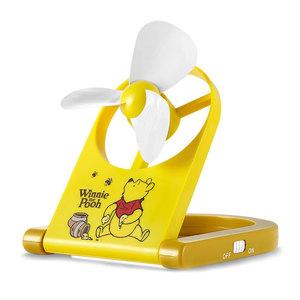 迪士尼电风扇 荣事达迷你风扇usb可折叠小风扇DSN-FM05B生活电器