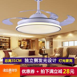 隐形<span class=H>吊扇</span>灯超薄客厅餐厅电风扇灯北欧简约低楼层带灯风扇卧室扇灯