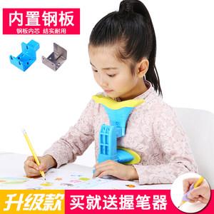 儿童坐姿矫正器小学生写字视力保护器近视架写字矫正器小孩子用预防低头的正姿架防驼下巴托胸托送握笔器