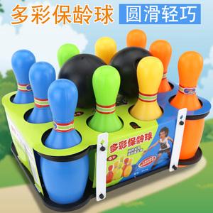 儿童保龄球<span class=H>玩具</span>套装儿童球类<span class=H>玩具</span>室内特大号户外亲子运动宝宝<span class=H>玩具</span>
