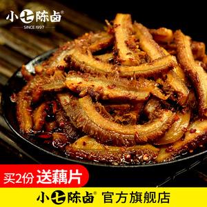 小七陈卤 魔鬼牛肚150g 香辣零食熟食麻辣特辣卤味好吃的私房菜