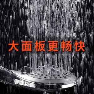 【淘抢购同步】5档多功能浴室花洒