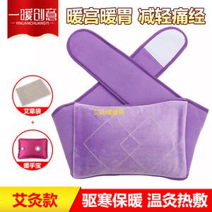热水袋充电式防爆暖手宝暖水袋注水煖宝宝毛绒学生可爱煖宫护腰带