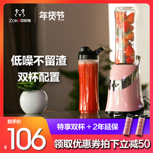 中科电<span class=H>榨汁机</span>家用小型水果学生便携式果汁机电动多功能果蔬榨汁杯