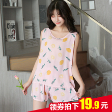 Summer sleeveless cotton pajamas, short sleeves, two-piece suit, ladies'loose, large, thin and fresh man-made cotton household clothes