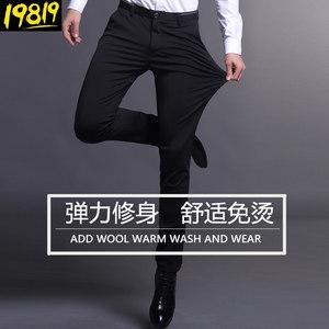 休闲裤男士秋季<span class=H>西裤</span>男修身小脚裤青年商务弹力直筒黑色长裤子男裤
