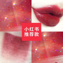 Lipstick female keeps moisture and keeps color. Korean waterproof student is not stained.